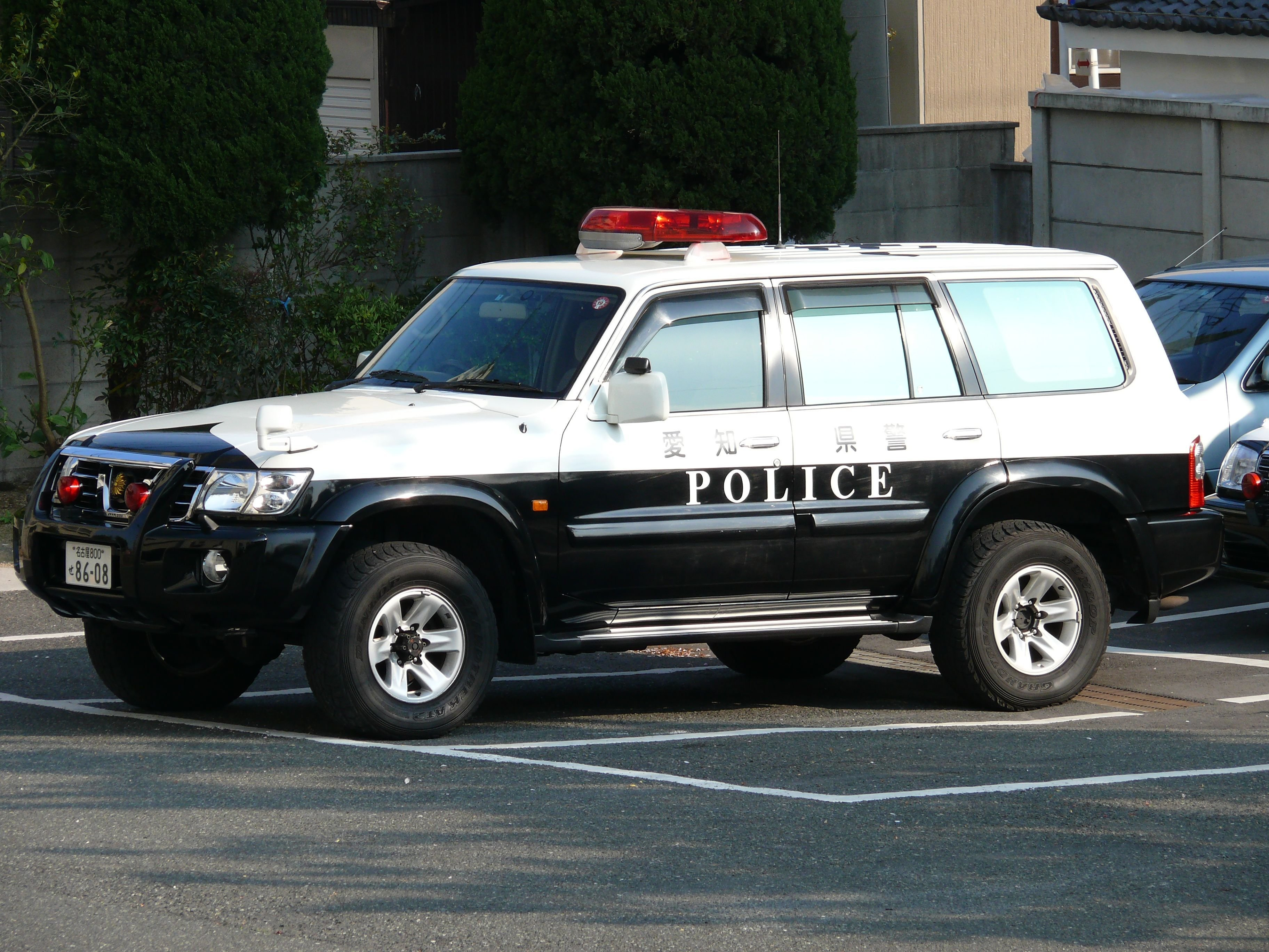 Latest Nationstates • View Topic Police Cars Of Your Nation Free Download