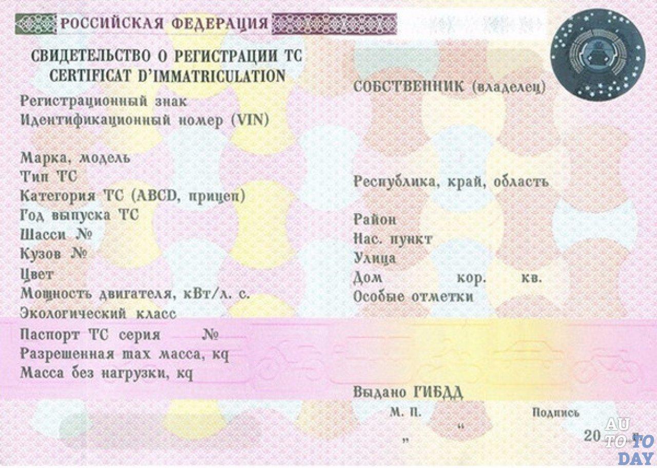 Как легализовать брак заключенный за границей