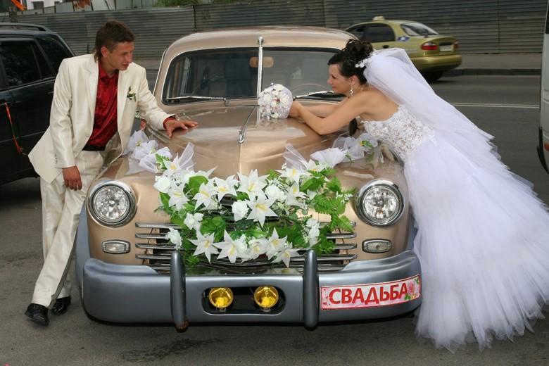 Романтичный свадебный авто