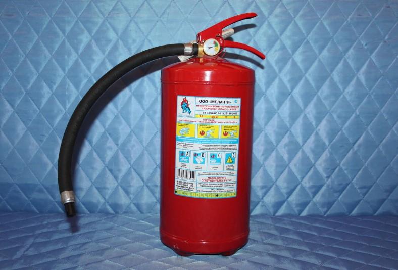 Автомобильный огнетушитель, фото