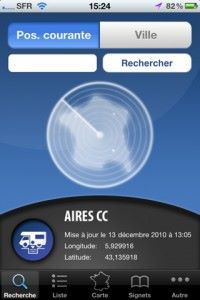 Promobil iPhone App 0g  Promobil Andriod App