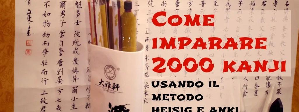 Kanji giapponesi: come impararne 2000 in 2 mesi