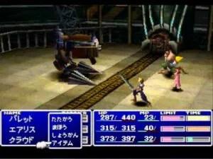 Ma come? Non hai mai desiderato di giocare a un vecchio Final Fantasy in giapponese?