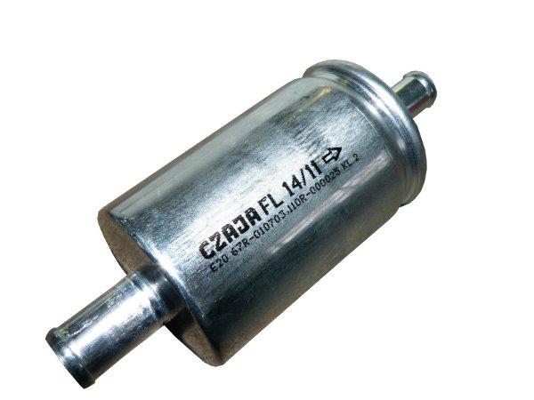 Szűrő Bemenet 14mm Kimenet 12mm