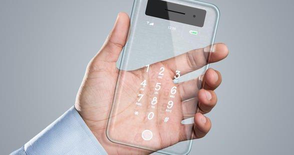 atelier-transparent-texting