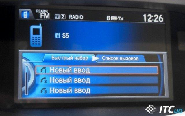 P8180612-650x410