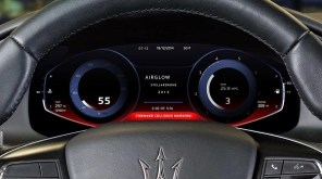 Maserati с концептуальной системой обзора и управления