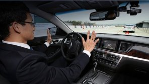 Hyundai и Kia сверстали план по автономным машинам