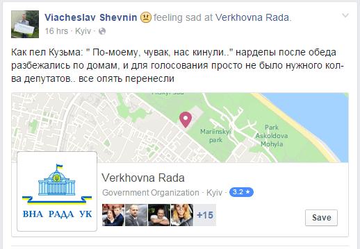 Viacheslav Shevnin