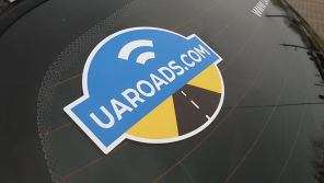 Украинские программисты разработали необычный навигатор