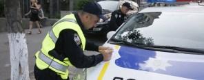 Семь способов оплатить штраф за нарушение ПДД в Украине