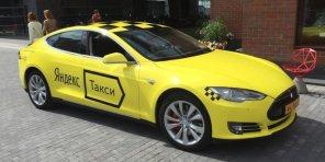 Только в декабре - Tesla Model S: Яндекс.Такси заработало в Харькове