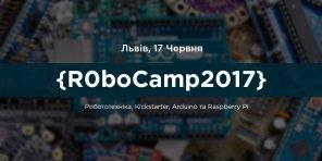 Во Львове пройдет крутейшая конференция по робототехнике R0boCamp Conference (ПРОМОКОД)