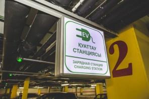 Tesla Club Ukraine начал строить сеть бесплатных электрозаправок в Казахстане