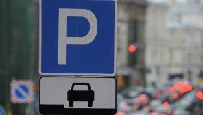 Во Львове заработала оплата парковки через мобильное приложение