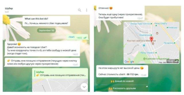 Украинцы придумали, как сэкономить на поездках с Uber: запустили Telegram-бота и iPhone-приложение