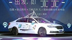 Китайцы из Lifan выпустили электрокар с автопилотом для каршеринга