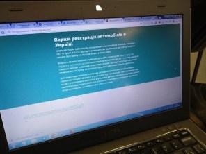 В Украине запустили сервис на основе открытых данных о первой регистрации авто