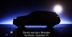 За день до анонса электрический Mercedes EQC можно рассмотреть со всех сторон