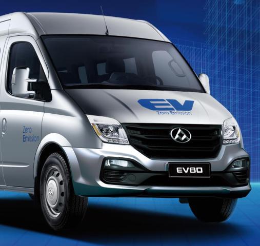 Китайцы приготовили для Европы 4 варианта электрофургона Maxus EV80: в чем прикол