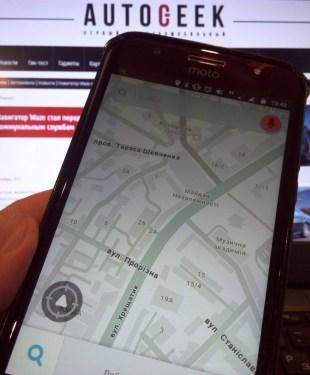 Киевские пользователи приложения Waze установили новый рекорд