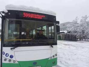 Пассажиры в шоке: В Киеве на маршрут вышел первый электробус