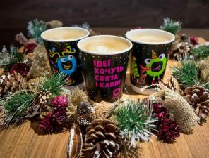 Поющие стаканчики: ОККО подготовила сюрприз клиентам к новогодним праздникам