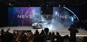 Стартап на миллиард: электромобильная компания NEVS привлекла китайские инвестиции