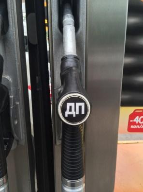 Эксперты проверили дизельное топливо в самых крупных сетях АЗС: опубликованы результаты
