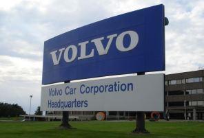 """""""Ключ заботы"""": Volvo добавит функцию """"лимит скорости"""" во все свои автомобили"""