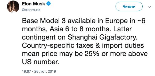 Илон Маск назвал сроки старта продаж доступной Tesla Model 3 в Европе и Азии