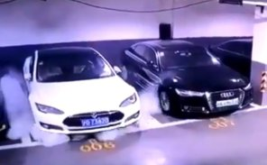 Tesla Model S взорвалась прямо на парковке: в компании отреагировали на инцидент