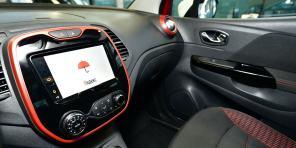 """Почти в 2 млн авто марок Renault, Nissan и Lada внедрят """"Яндекс.Авто"""""""