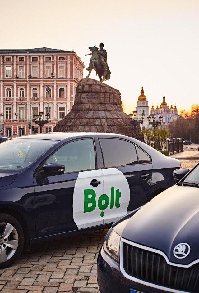 Bolt застрахует каждую поездку на 1 миллион гривен по всей Украине
