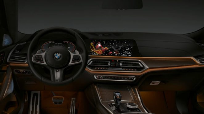 """BMW передали Різдвяну """"листівку"""" клієнтам: як активувати секретне привітання в автомобілі"""