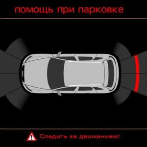Установить парктроник Ауди А1.