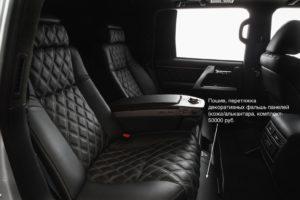 Установка раздельных сидений на Тойота Ленд Крузер 200