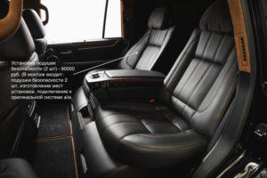 Установка заднего дивана на Тойота 200 Лексус 570