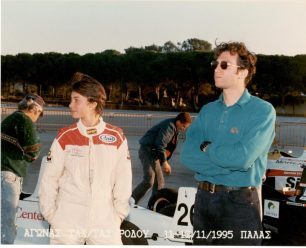 Formula3 - 12 11 95 Rodos - Denis Fabiatos
