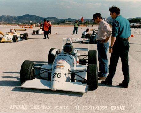 Formula3 - 12 11 95 Rodos - Panagiotis & Denis Fabiatos
