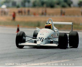 Formula3 - 25 6 95 Tripoli (3)