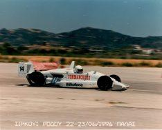Formula3 - Rodos 23 6 96