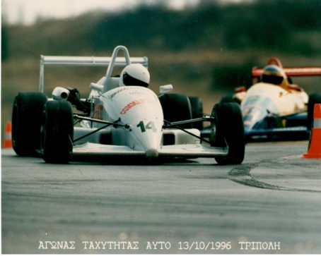 Formula3 - Tripoli 13 10 96