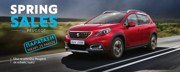 spring-sales by peugeot