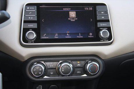 Nissan_micra_1000cc_100PS_autoholix_16