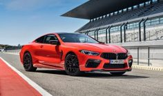 P90368408_lowRes_the-new-bmw-m8-compe