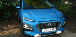Hyundai_Kona_1.0_autoholix_0 18