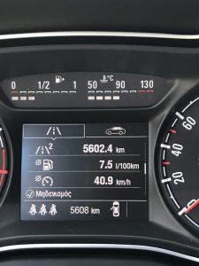 Opel Corsa 1.4 2015 0010