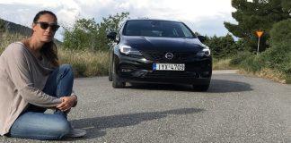 Opel Astra 1.5 Diesel autoholix 041
