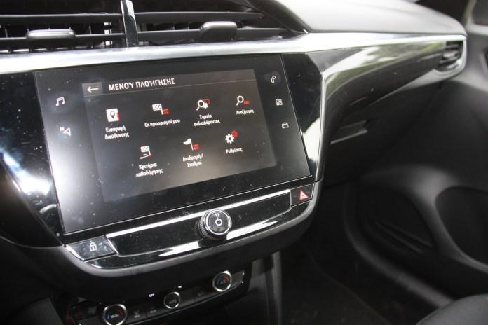 Opel Corsa 1.5D 102 PS autoholix 16